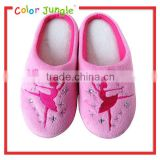 Beautiful lady slipper, ballet girl slippers pattern for indoor cotton lady slipper,lady slipper
