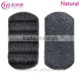 Mendior Bath konjac sponge rectangle black bamboo charcoal sponge