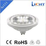LC-AR002A LED Light Source and Spotlights Item 12w Type LED AR111 G53 Housing AR111 accessories & parts