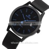 Chinese Wholesale skone brand ip black woven watch