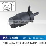 KS-340B LADA Washer Pump, 2108-5208100,2108-5208009, windshield washer pump for LADA 2110,2108