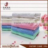 China manufacture supply high quality dobby 5 star luxury embroidered thin cotton bath towel