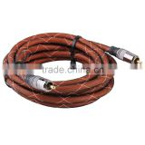 Choseal TH5206 HiFi Audio Cable Digital Coaxial Cable 1.5m
