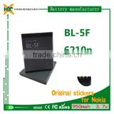 mobile batteries wholesale china BL-5F For Nokia 6710n/E65/N93i/N95/N96/N99