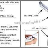 Latest new product top sell solar table lamp desk lamps with dynamo led radio flashlight