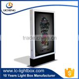 Furniture Toughened Glass Screen Light Box Billboard with aluminum meterial