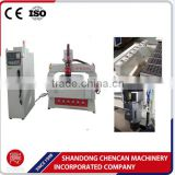 heavy cnc router with atc function and Italy hsd 9kw auto tool changing spindle CC-MS1325AC