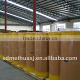 1280mm x 4000m BOPP Jumbo Roll/Packaging Tape