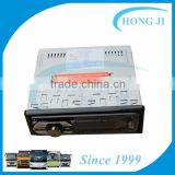 Luxury bus interior parts wholesale bus auto dvd player 24v