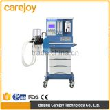 "Competitive price Hospital trolley type 5.5"" TFT LCD screen operation room device anesthesia machine for Adult and Child"