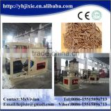 High quality biomass fuel wood pellet line/wood pellet granulator/automatic production line/