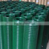 hot dipped galvanized welded wire mesh,welded mesh fence in roll,bird cage,manufacturer,supplier