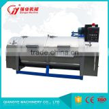 China laundry commercial washer dryer