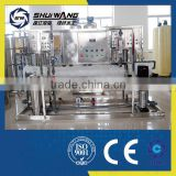 Large Capacity Automatic Reverse Osmosis Water Purifier System ,underground water treatment plant,water purification