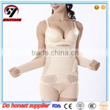 China cheap Maternity Wear Pregnancy Belly Band, Maternity Support Belt, Back Brace Pregnancy Belly Belt