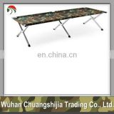 camouflage military folding bed