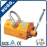 Steel Plate Lifting Magnets--1320lb 600kg Steel Magnetic Lifter Heavy Duty Crane Hoist Lifting Magnet