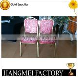 Good Quality Stronger Used In Star Hotel Dining Banquet Chair