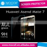 Factory Price 9H Anti-shock Tempered Glass Screen Protector Mobile Accessory for Hua Wei Mate7