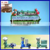 china cheap500-1000kg one hour horse manure dewatering machine and manure pellet machine