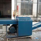 Glass Fiber Cutter | Rags Cutter | Cloth/fiber Cutting Machine