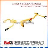 Stone & Curb Placement clamp/Hand Carry Clamp