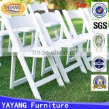 Wholesale white folding resin wimbledon chair for wedding event