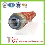 high quality flexible floating dredging hose/floating pipe