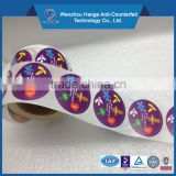 Round art paper sticker,paper roll sticker