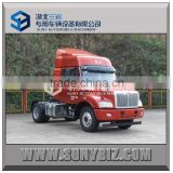 Made in China FAW 4*2 tractor truck motor tractor Tow Tractor from china