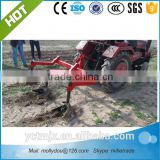 Large supply of farm machinery Soil tillage equipment cultivator disc harrow 3Z-3 cultivator