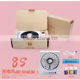 Promotional Fan Style Electronics Cooling Fan Rechargeable Battery Operated Standing Fan