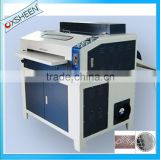 small uv coating machine,mini uv coating machine,desktop uv coating machine