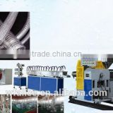 Steel Wire reinforce pipe production line/garden hose machine