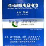 3.2V 60Ah Lithium ion Battery cell for Electric Vehicle (hybrid supercapacitor battery)