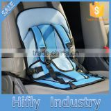 HF-ZH31 2015 High Quality Safety Baby Car Seat Portable Child Car Seat Cushion Baby Car Seat Protector