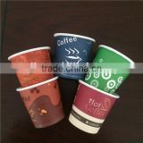 wedding decorative paper drinking cup, noodle packing bucket, coffee drinking paper cups