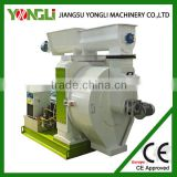 simple structure bamboo dust pelleter with good after-sale service