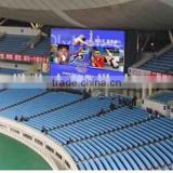 Cheap price High quality P25 Full Color Stadium Advertising LED Display , P25LED Video Screen Panels,P25 RGB display module
