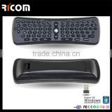 Android TV Air Mouse Remote Control Keyboard for IPTV--T6--Shenzhen Ricom