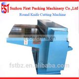 Supply Metal Sheet Cutting Equipment Exporter