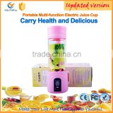 high quality best baby food blender/cordless hand blender/cups for juicing/diced electric blender/fruit cups