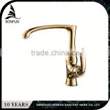Sanitary ware kitchen basin sink faucet brushed kitchen faucet/finish gold kitchen faucet