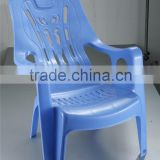 High Quality Plastic Beach Chair ,Sun Bed