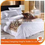Royal white color jacquard bedding sets European size duvet covers five star hotel bedsheets