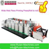 HAS VIDEO 150meter per minute High Speed Unit type flexographic printing machine For Paper Bag,Box,Cup