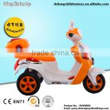 battery operated baby motorcycles, electric motorcycles for kids, rechargeable motorbike for baby