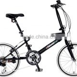 Top seller - SAILFISH - 20 inch 7 speed velo bike