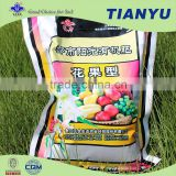 2016 new product humic acid organic fertilizer for fruits and flowers microelement fertilizer