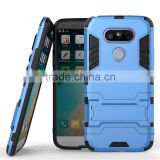 Wholesale 2 in 1 hybrid pc tpu kickstand phone case shockproof combo phone case for LG G5